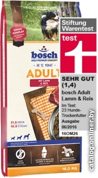 Корм для собак Bosch Mini Adult Lamb & Rice 3 кг
